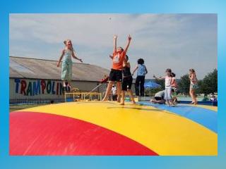 trampolino familien und freizeitpark freizeitpark in andernach. Black Bedroom Furniture Sets. Home Design Ideas